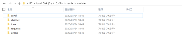 AWS_Lambda_構築_04