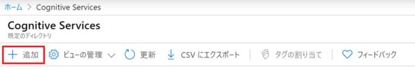 custom_vision_02