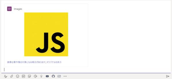 teams_04_03