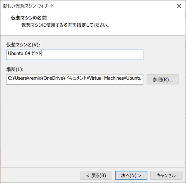 ubuntu_wid3
