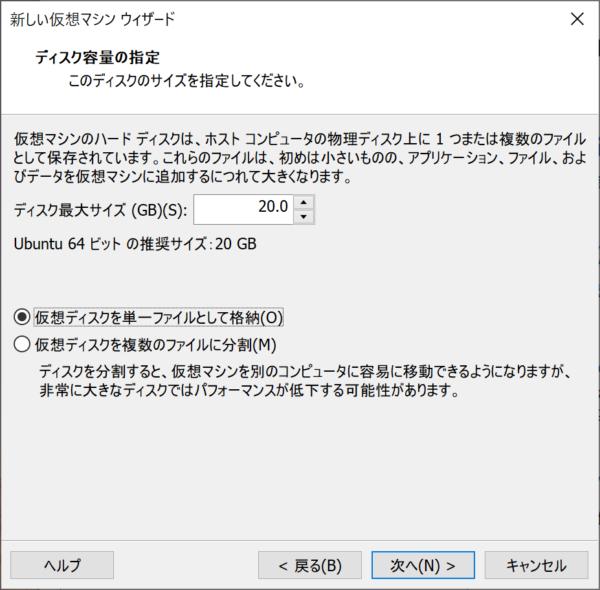 ubuntu_wid4