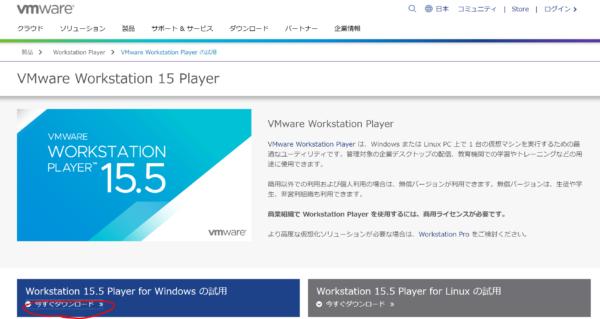vm_installer