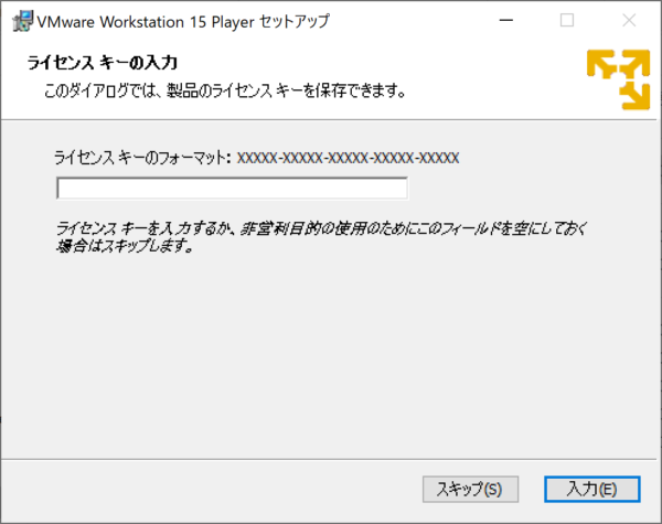 vm_license